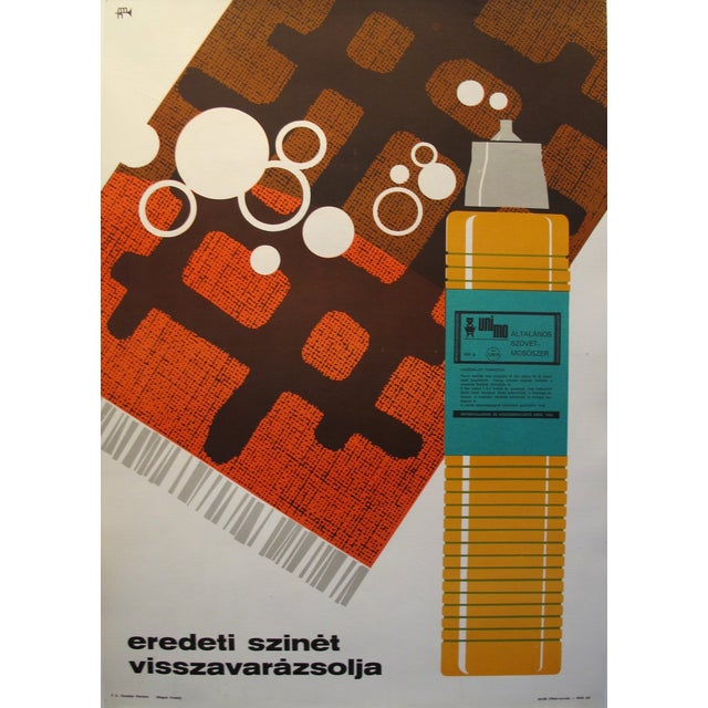 Date: 1969 Size: 22 x 32 inches Notes: Poster, Linen Backed Artist: Unknown About The Artists: This colourful vintage...