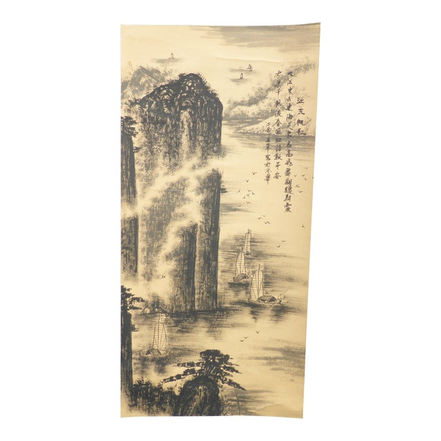 Vintage Japanese Mountains & Fishing Boats Scroll Painting - Image 1 of 11