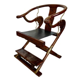 Vintage Chinese Emperor's Hardwood and Brass Folding Chair For Sale