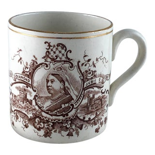 1887 Small Queen Victoria Diamond Jubilee Mug For Sale