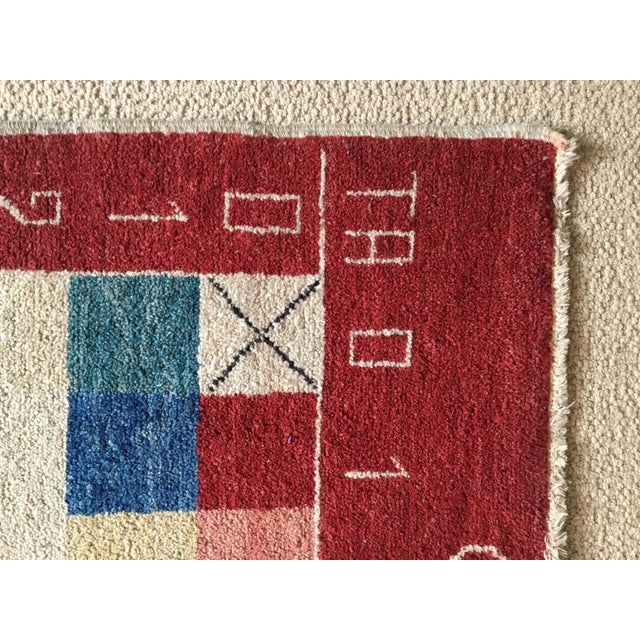 2000s Moving Sale - Hand Knotted Color Sampler Rug by Tufenkian Weavers - 3′8″ × 3′8″ For Sale - Image 5 of 6