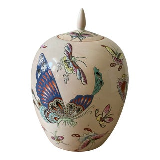 Vintage Chinoiserie Butterfly Ginger Jar For Sale