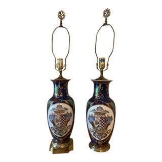 Kinder-Harris Hand Painted Lamps - a Pair For Sale