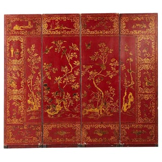 Chinese Qing Four-Panel Lacquer Gilt Screen For Sale
