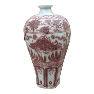 Chinese Hand Painted Matte Glaze Vase
