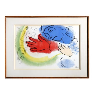Femme Ecuyere, Framed Lithograph 1956 by Marc Chagall