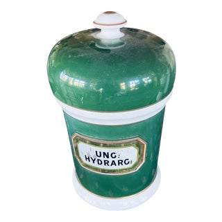 1990s French Apothecary Canister For Sale