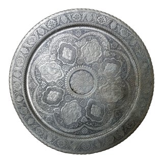 Turkish Etched Metal Tray & Wall Medallion
