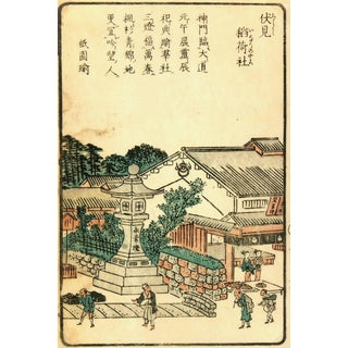 Japanese Woodblock - Street Scene For Sale