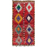 Image of Contemporary Moroccan Geometric Multicolor Rug - 4′1″ × 8′2″ For Sale
