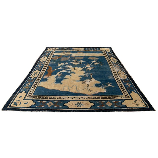 Early 20th Century Antique Art Deco Chinese Peking Wool Rug For Sale - Image 11 of 13