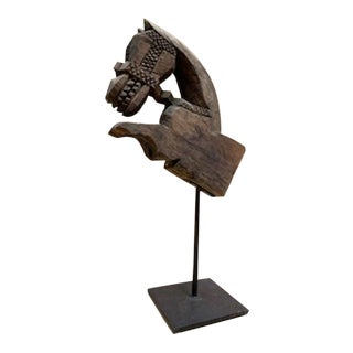 1960s Vintage Horse Head on Wrought Iron Stand For Sale