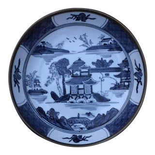 Chinoiserie Blue Willow Brass Clad Bowl For Sale