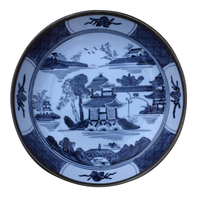 Chinoiserie Blue Willow Brass Clad Bowl - Image 1 of 6