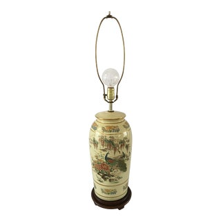 Pale Yellow Asian Peacock Table Lamp For Sale