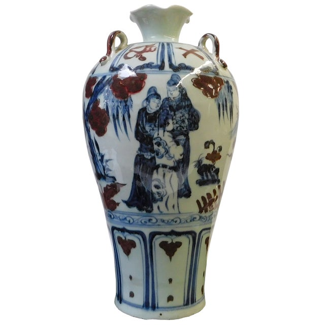 Chinese Red, White & Blue Scenery Vase - Image 1 of 7
