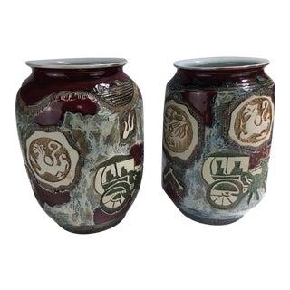 2010s Asian Rust Ceramic Urns - a Pair