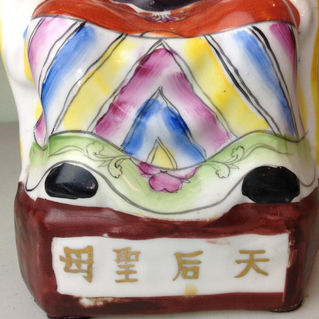 Vintage Ceramic Chinese Empress Figurine For Sale - Image 4 of 11