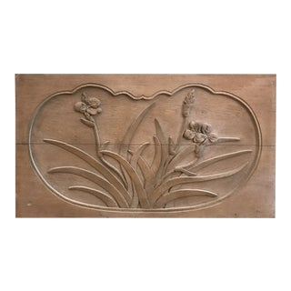 Floral Caved Oak Relief Mounted on Acrylic Panel For Sale