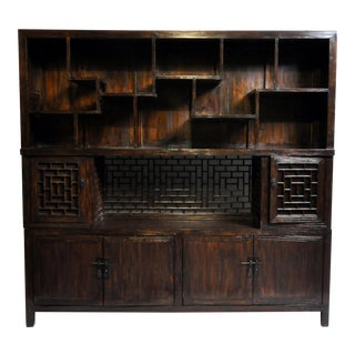 Chinese Lattice Display Cabinet For Sale