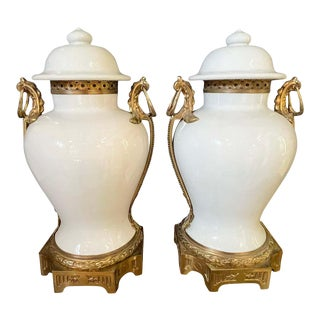 Pair of 19th Century French Lidded Baluster Vases / Urns Porcelain & Dore Bronze For Sale