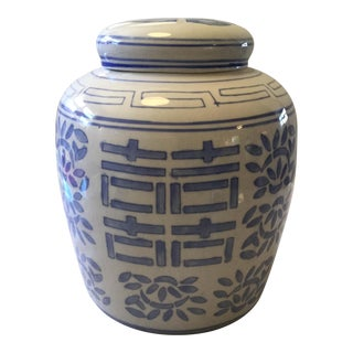 Large Happiness Ginger Jar For Sale