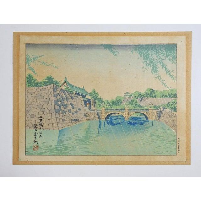 Summer at Nijubashi Wood Block Print - Image 5 of 5