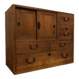 Image of , Japanese Antique Tansu Chest For Sale