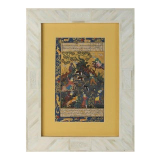 Indian Mughal Miniature Painting in Vizagapatam Bone Inlay Frame For Sale