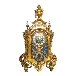 19th Century Gilt Mantle Clock With Blue Enamel For Sale