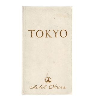 Tokyo: A Confidential Guide to the Greatest
