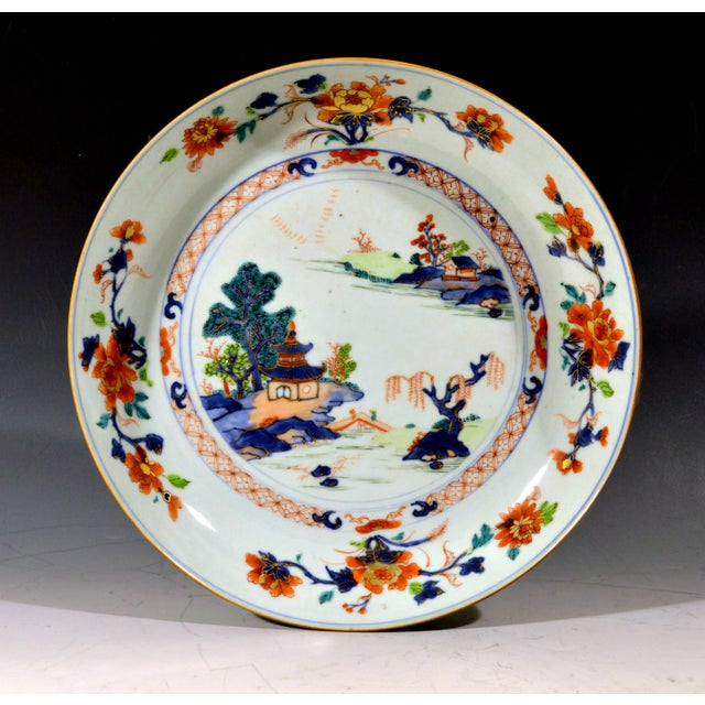 Chinese Export Porcelain Imari and Verte Saucer Dish For Sale - Image 12 of 12