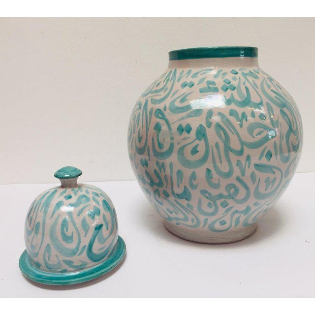 Islamic Moroccan Ceramic Lidded Urn From Fez With Arabic Calligraphy Lettrism Writing For Sale - Image 3 of 13