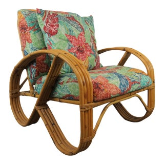 "1940s Vintage Paul Frankl Inspired ""Pretzel"" Bamboo Lounge Chair For Sale"