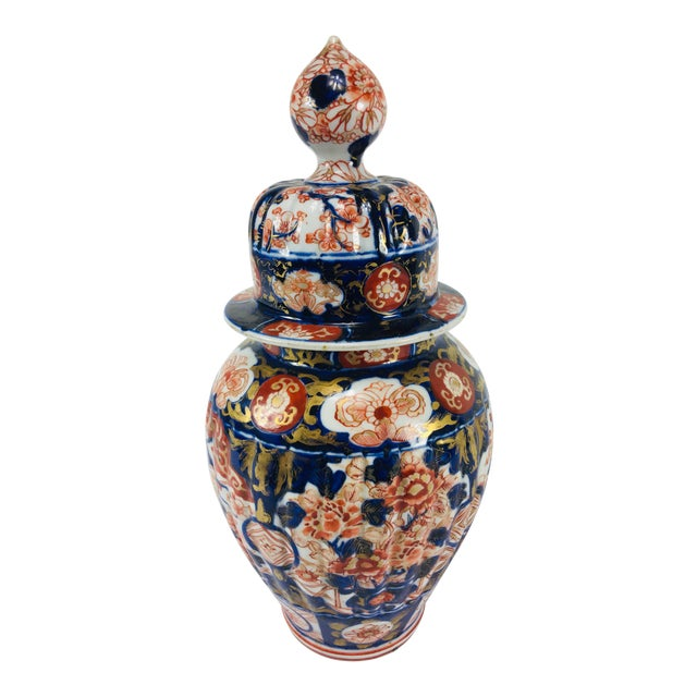 19th Century Hand Painted Japanese Vase With Lid For Sale