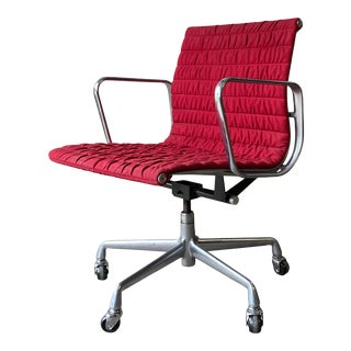 1980s Herman Miller Eames Group Management Chair For Sale