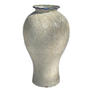 Large Persian Style Vase For Sale