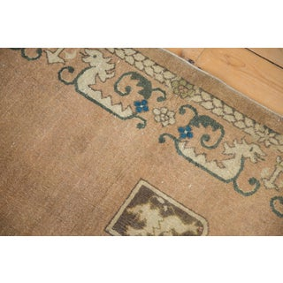 "Vintage Chinese Rug - 3' X 4'10"" Preview"