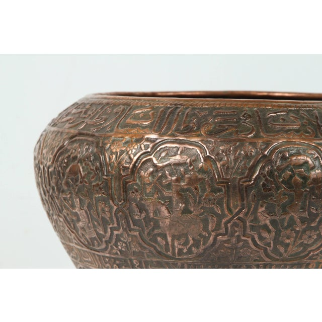 Late 18th Century 19th Century Large Copper Persian Vase For Sale - Image 5 of 7