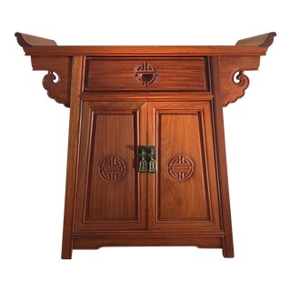 Chinese Rosewood Altar Cabinet For Sale