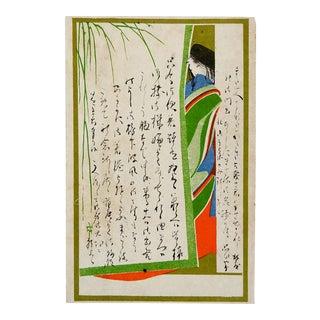 Circa 1910 Japanese Printed Postcard For Sale
