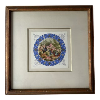 Mid 20th Century Persian Miniature Oil Hunting Scene, Framed For Sale