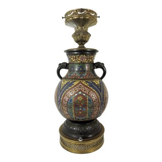 Archaic Multi Coloured Japanese Bronze and Cloisonné Elephant Handled Table Lamp For Sale