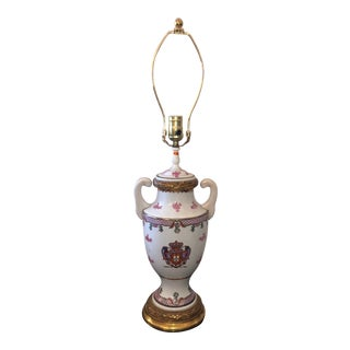 Antique Samson French Porcelain Vase - Chinese Armorial Crest Table Lamp For Sale