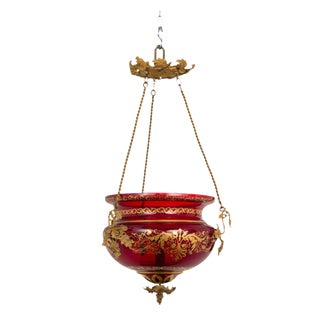 Red Glass Russian Lantern For Sale