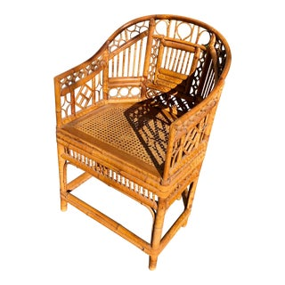 Vintage Bamboo and Cane Brighton Chair by Thomasville For Sale