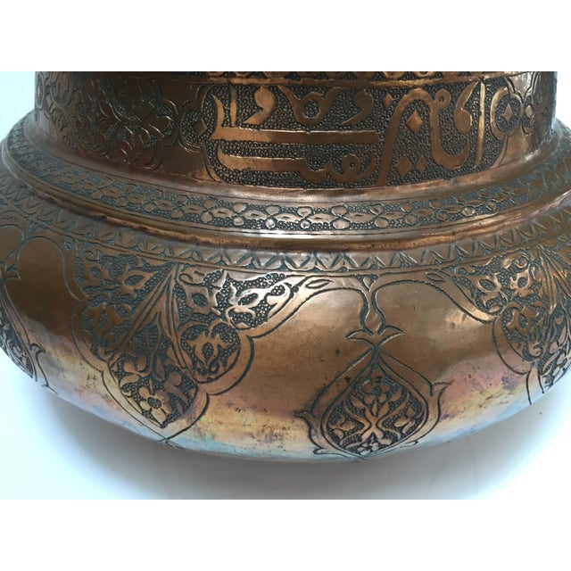 Copper Persian Tinned Copper Jar With Lid For Sale - Image 7 of 10