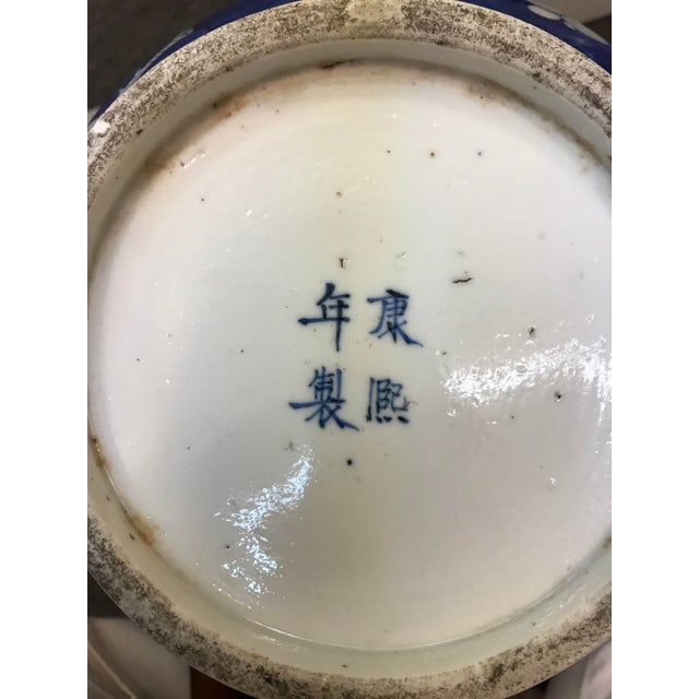 19th Century Chinese Qing Blue & White Shangping Vase For Sale - Image 4 of 5