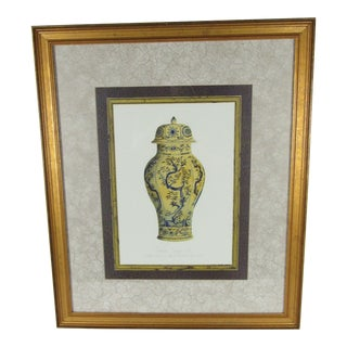 Oriental Ginger Jar Lithograph For Sale