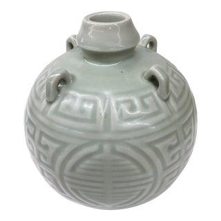 Chinese Celedon Porcelain Round Bud Vase For Sale
